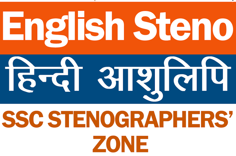 Online Free Hindi & English Shorthand Classes
