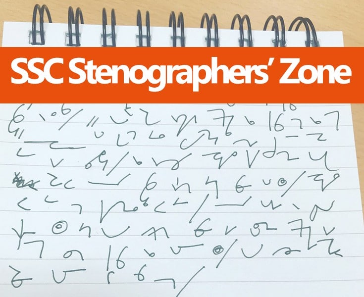 Welcome to SSC Stenographers' Zone