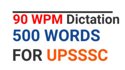 90 WPM Hindi shorthand dictation for UPSSSC Steno