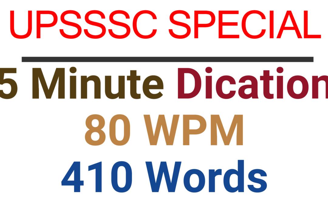 UPSSSC विशेष 80 WPM हिन्दी आशुलिपि श्रुतलेख